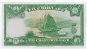 5 Dollars (The Chartered Bank) – revers