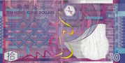 10 dollars (papier) – revers