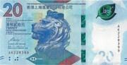 20 dollars (HSBC) – avers