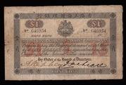 1 Dollar (HSBC) – avers