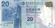 20 dollars (Bank of China) – avers