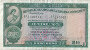 10 dollars (HSBC) – avers