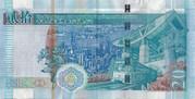 20 dollars (HSBC) – revers