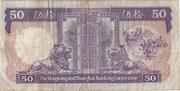 50 dollars (HSBC) – revers
