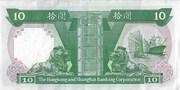 10 dollars (HSBC) – revers