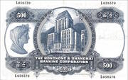 500 dollars (HSBC) -  revers