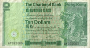 10 Dollars 1979-1982 The Chartered Bank – avers