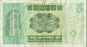 10 Dollars 1979-1982 The Chartered Bank – revers