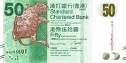 50 Dollars (Standard Chartered) -  avers