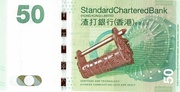 50 Dollars (Standard Chartered) -  revers