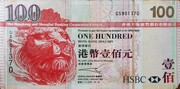 100 Dollars (HSBC) – avers
