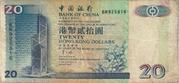 20 Hong Kong Dollars – avers
