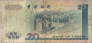 20 Hong Kong Dollars – revers