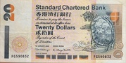 20 Dollars (Standard Chartered Bank) – avers