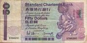 50 Dollars (Standard Chartered Bank) – avers