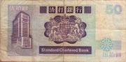 50 Dollars (Standard Chartered Bank) – revers