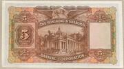 5 Dollars (HSBC) – revers