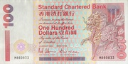 100 Dollars (Standard Chartered Bank) – avers