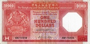 100 Dollars (HSBC) -  avers