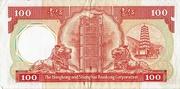 100 Dollars (HSBC) -  revers