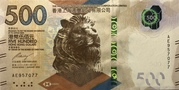 500 Dollars (HSBC) -  avers
