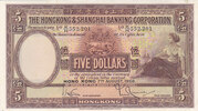 5 Dollars HSBC – avers