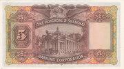 5 Dollars HSBC – revers