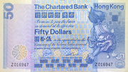 50 Dollars (HSBC) – avers