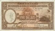 5 Dollars (HSBC) – avers
