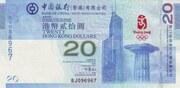 20 Dollars (2008 Beijing Olympics) – avers