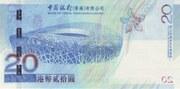 20 Dollars (2008 Beijing Olympics) – revers