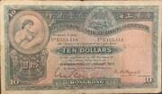 10 Dollars (10 HKD) – avers