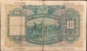 10 Dollars (10 HKD) – revers
