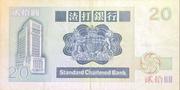 20 Dollars (Standard Chartered Bank) – revers