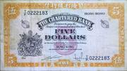 5 Dollars (The Chartered Bank) – avers