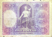 1 Dollar (HSBC) – revers
