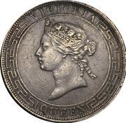1 dollar - Victoria – avers