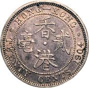 20 cents - Edward VII – revers