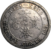 20 cents - Victoria – revers