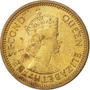 5 cents - Elizabeth II (1ere effigie) – avers