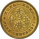 5 cents - Elizabeth II (1ere effigie) – revers