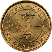 10 Cents - Elizabeth II (1st portrait) -  revers