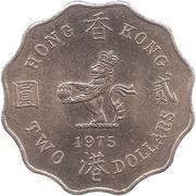 2 dollars - Elizabeth II (2eme effigie) -  revers