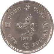 1 dollar - Elizabeth II (2eme effigie) -  revers