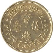 50 cents - Elizabeth II ( 2eme effigie) -  revers