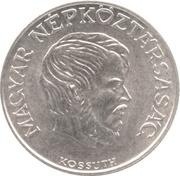 5 forint Kossuth -  avers
