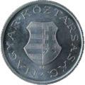2 Forint Armoiries de la République -  avers