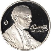 5000 Forint (Béla Bartók) -  revers