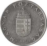 10 forint -  avers