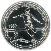 100 forint Coupe du monde de football Espagne 1982 -  revers